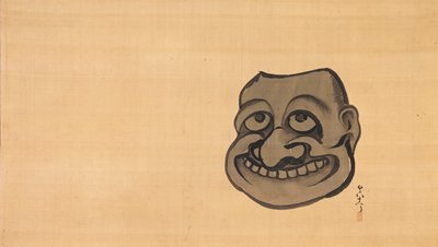 smiling comical mask face near lower right side with exaggerated features; approx 2/3 of the image area is blank