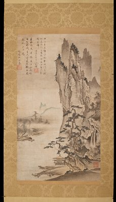 jagged, towering rock formations at R with waterfall and gnarled pine trees; small pavilion on shore at lower center with fishing boat nearby; small footbridge connects two shores across a small channel with trees at L; bluish mountains in background; inscriptions ULQ