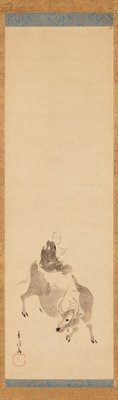monk riding an ox side-saddle, facing R, reading; ox is turning to LL