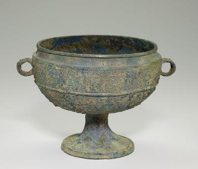Tou (bowl), ritual vessel hemispherical bowl on stem, loop handles with two bands of animalistic spiral design; bronze