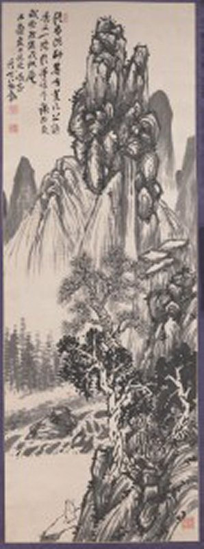tall, vertical, bulbous rock formation at center with grey peaks in background; large rock formation with trees at LR; waterfall with cascades extending from large rock formation into LLQ; small figure with staff looking up at falls; inscription at ULQ