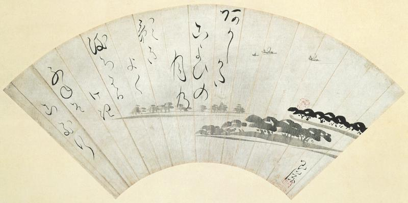 fan with minimal landscape scene; three horizontal banks with trees; three faint, small boats URQ; wispy calligraphy L half; signature LRC, stamps center R and LRC