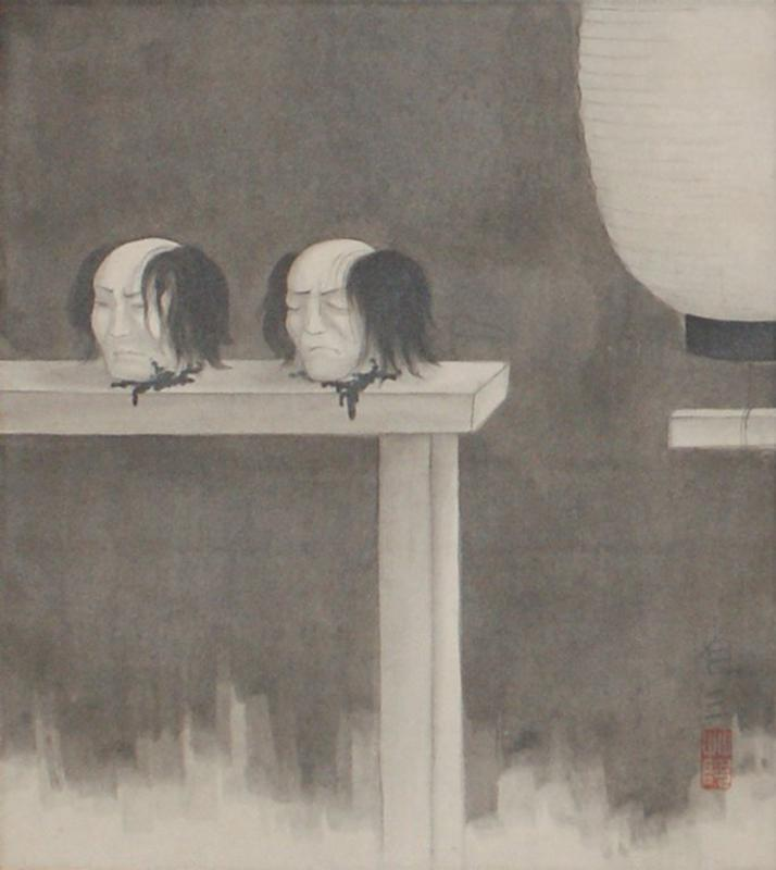two severed heads sitting side by side on top of a flat surface at L; matted hair, dripping blood onto surface; cropped lantern URC
