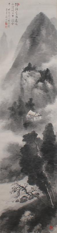 grouping of trees with dense, dark foliage LRC; at center, a small hut with lightly tinted thatched roof and a figure in blue near side window; shadowy, tall mountain rises at R, with a shorter, more well defined cliff with trees and foliage at center R; inscription ULQ