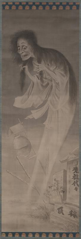 unsigned; female ghost wearing a white robe, holding front sections of her slightly unkempt hair in each hand, with a horrified facial expression with bulging eyes and wide open, grimacing mouth; grave markers at right; torn lamp in LLQ; ivory roller ends