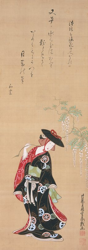 young woman wearing black kimono with red under layer exposed; looking down towards PL; standing near branches of white wisteria; Japanese inscription at top