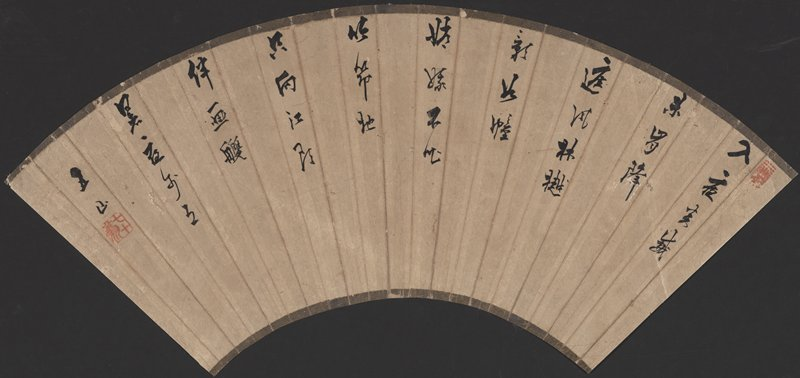 nine lines of calligraphy written on every other panel; signature at UL; rectangular intaglio stamp URC; square relief stamp UL; dark border at top and bottom of fan; mounted on black mat