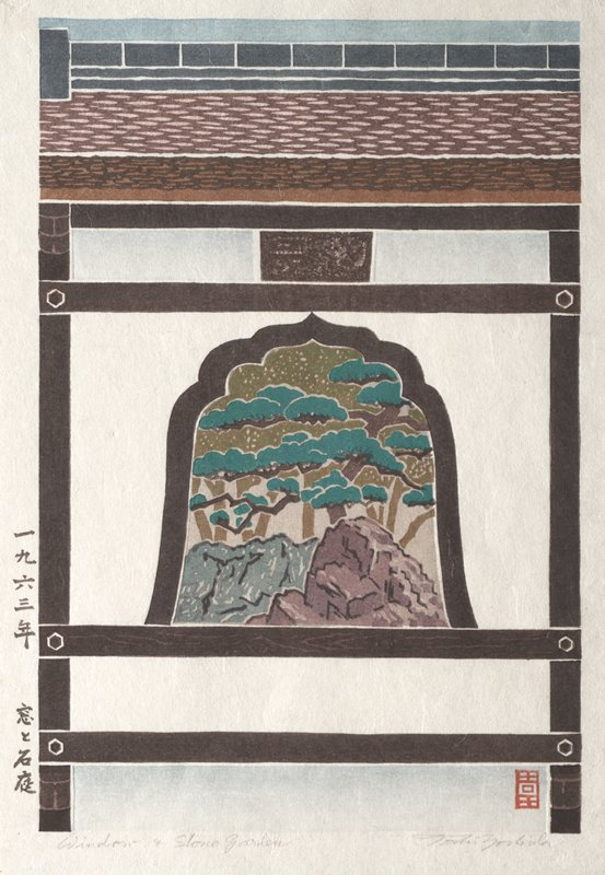 window with scalloped top archway and view of rock and branches; wooden elements on white wall; blue and grey horizontal elements at top