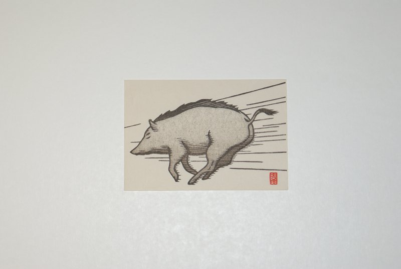 rear 3/4 view of a boar running toward L with motion lines