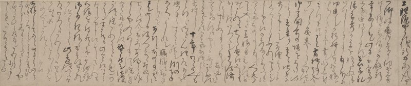 two letters written in cursive mounted together on a hanging scroll