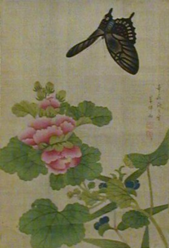 pink peony flowers and buds; small blue flowers; black, red and cream butterfly, URQ; roller ends may have ivory insets at center