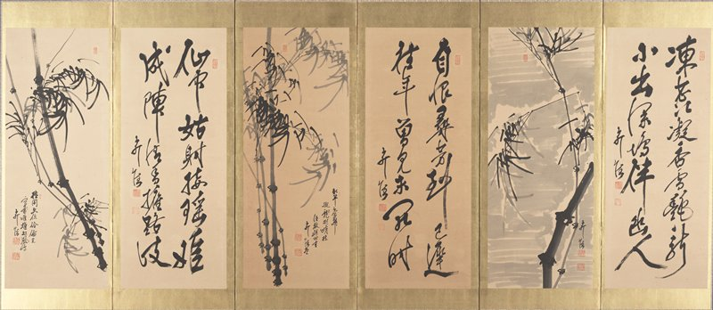 6 panel screen with alternating panels of calligraphy, and panels of bamboo stalks with delicate foliage and small inscriptions