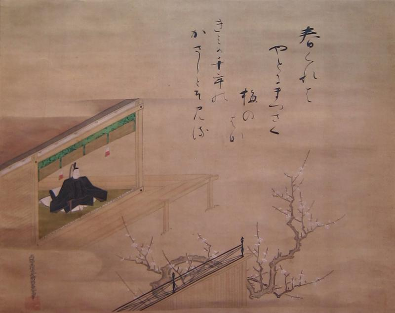 male figure in black robes and tall hat seated in wide doorway overlooking garden; gnarled, blossoming plum tree near bamboo fence; inscription URQ