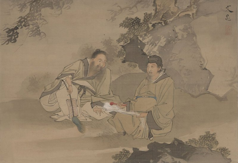 two men in robes seated on ground in front of large rock with bushes; man at L leans towards man on R, resting his weight on his PL hand; PR hand holds tasseled fan over PR knee; man at R holds white cloth draped over lap and red object in PR hand; pale trees in background