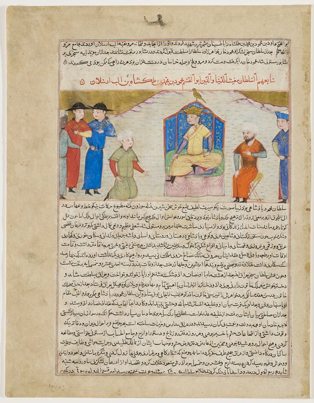 """A page from the Majmu'a-i Tavarikh. It depicts Mughith ad-Dunya Wa'd Din Qasin Mahmud, son of Mahmud, grandson of Malik Shah, great grandson of Alp Arslan of Seljuk dynasty, King of Iran (571-525 A.H. - 1117-1131 A.D.). The king is on his throne; a bird perched upon its back occupies right hand center of the picture. He gives audience to four men, one of whom kneels before him. At his left a man is seated near the king on a camp stool, while another, standing, peers in upon the scene from the edge of the picture. The scene is painted against a bluish white hillside, schemetically flecked with grass and outlined in violet against a golden sky. Warm tints of green, yellow and red, with greys and touches of gold unite with clear red and a bright blue to form the color scheme. 43.31.1 and 51.37.16,.19,.24,.25 are all from the same manuscript, the """"Majma' al-tavarikh."""""""