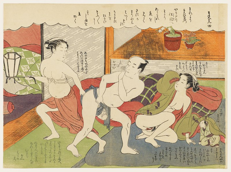 man at center with his genitals exposed being pulled by his blue loincloth by a pregnant woman at left wearing a red skirt with her breasts exposed; cowering young woman in an open green kimono with purple flowers at right; tiny man wearing a green striped kimono with purple trim hiding beneath young woman's kimono in LRC; text at top in a cloud and in six other locations throughout the print