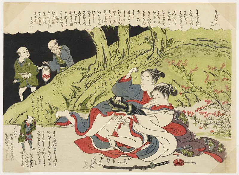 young couple engaged in intercourse in foreground; woman tugs on man's penis; woman wears white kimono and beads around her wrist; young man wears a blue-grey kimono and looks at a bracelet of beads in his PR hand; tiny man standing in LRC; two figures at left walking the dark with a white lantern with red zigzags; text in cloud at top of image, in LRC, above young man and above sword at bottom center