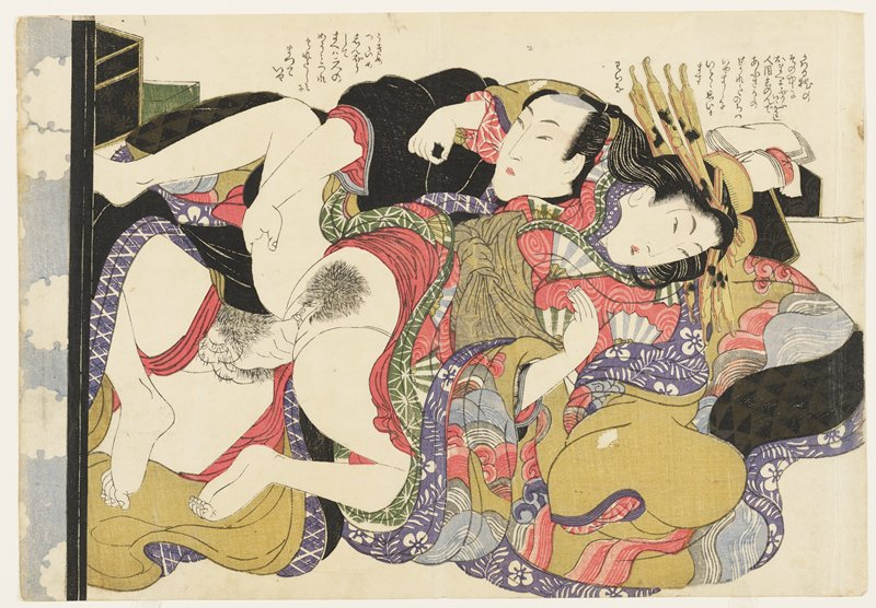 couple engaged in intercourse; woman enveloped in brightly-colored fabrics; man wears black kimono; text in URC and above woman's PR knee