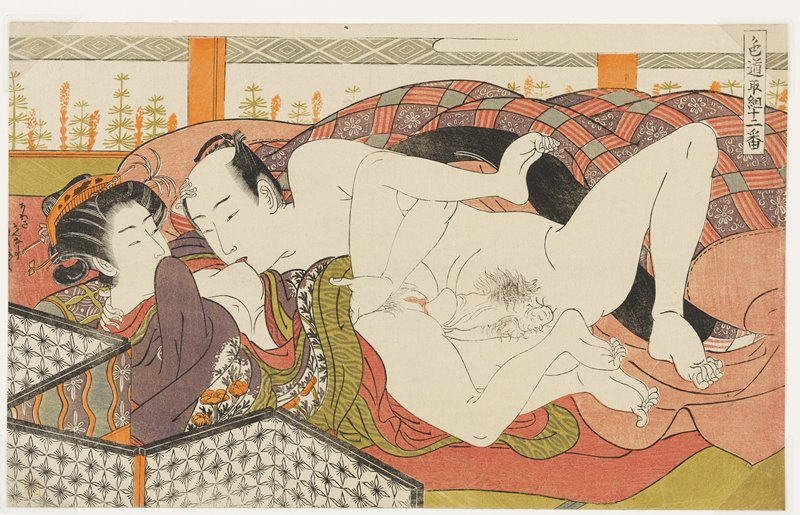 couple engaged in intercourse; man kisses woman's breast; man is nude; woman wears purple kimono with orange flowers and holds her PR kimono sleeve over her mouth; screen with diamond/star patterns in ULQ; text to left of woman's head (partially cut off at left edge of sheet)