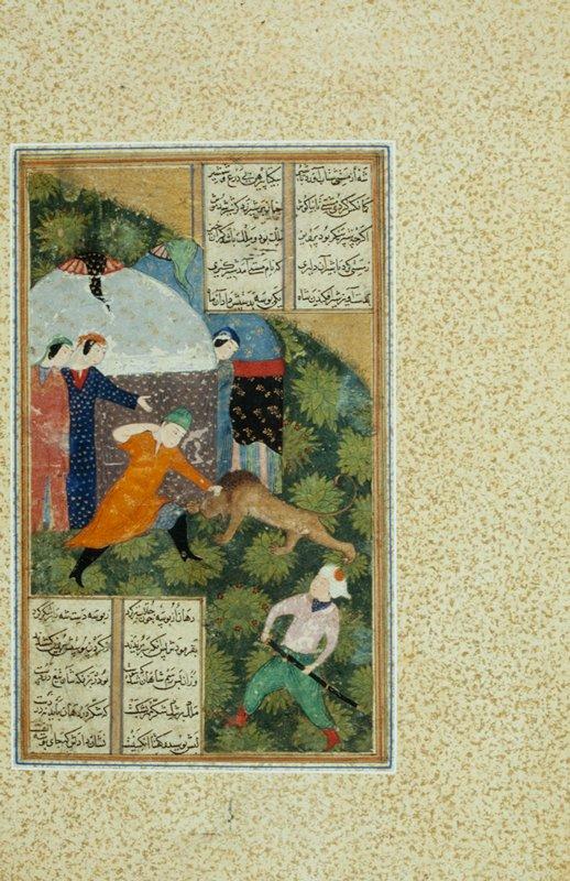 Painting from Nizami's Khusrau and Shirin.