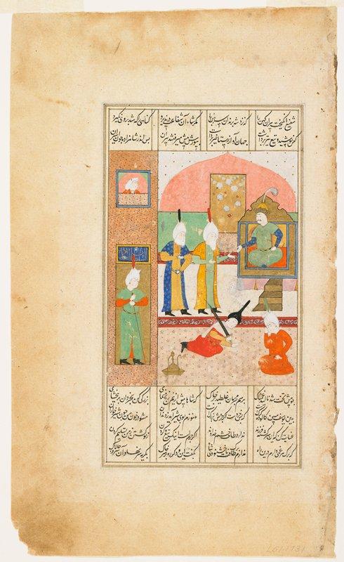 Piran begging forgiveness of Young Kai Khusrau from Afrasiab. From Shah Namah by Firdausi.