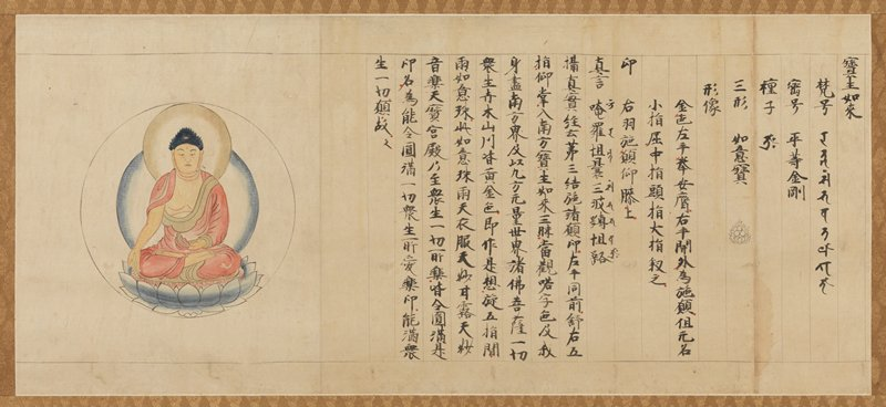 lines of inscription at R; image of Buddha in red robes seated on a blue lotus blossom; olden halo behind head; two concentric circles behind figure