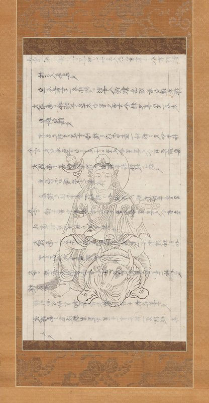 figure with large halo seated on a reclining bull; figure is holding a scepter in PR hand that has a bust on it; PL hand is held to side of body, open; painted on the reverse side of a Buddhist sutra, with text visible through image