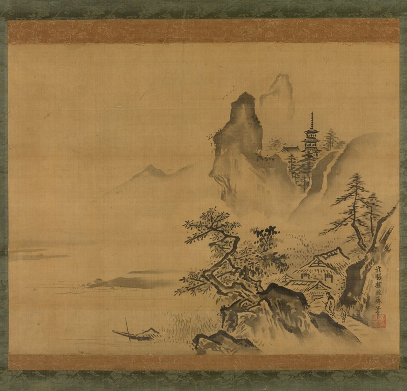 two hikers on a path between rocks with crooked pines in LRQ, walking toward seaside village with thatched roofs; portion of a tall pagoda amid towering rocks at URQ; mountain tops in fog in background; boat amid reeds lower R