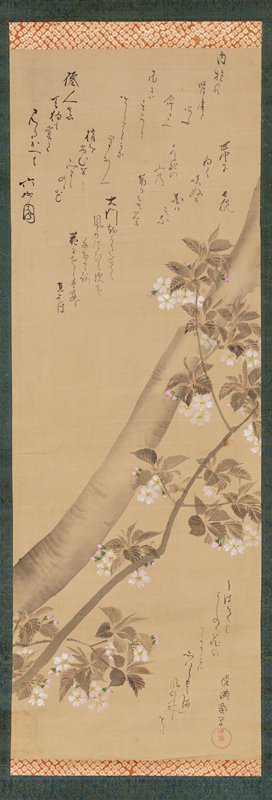 diagonal branch across image with smaller, thin branch with delicate pink and white blossoms; inscriptions top and bottom
