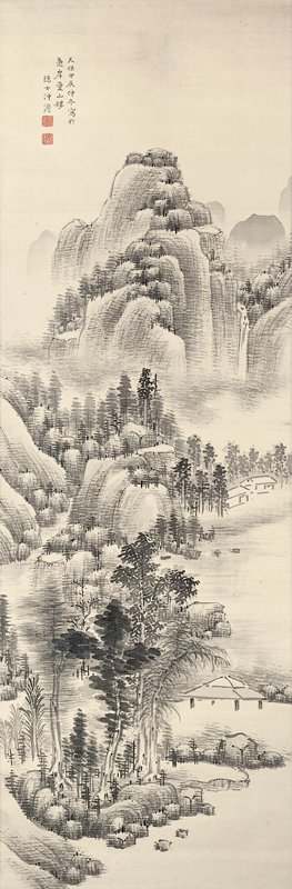 mountain landscape with rolling vertical rock formations and pine trees; water at R side; rocky tree lined shores; two small buildings at R; open pavilion LRQ