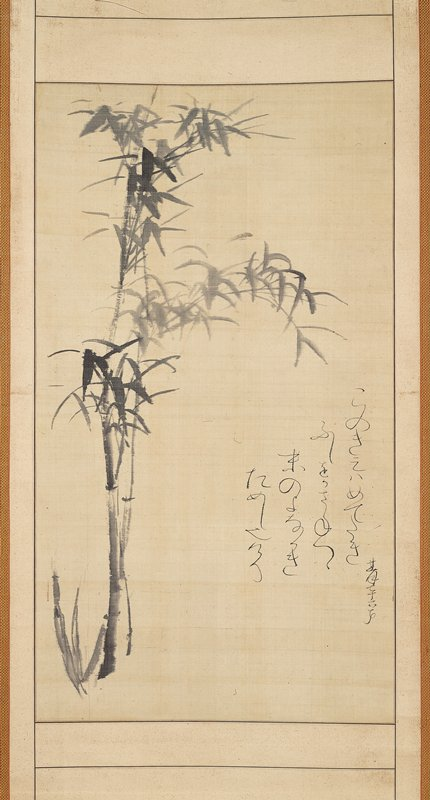 thin bamboo stalks with leaves at L; thin, wispy inscription at R