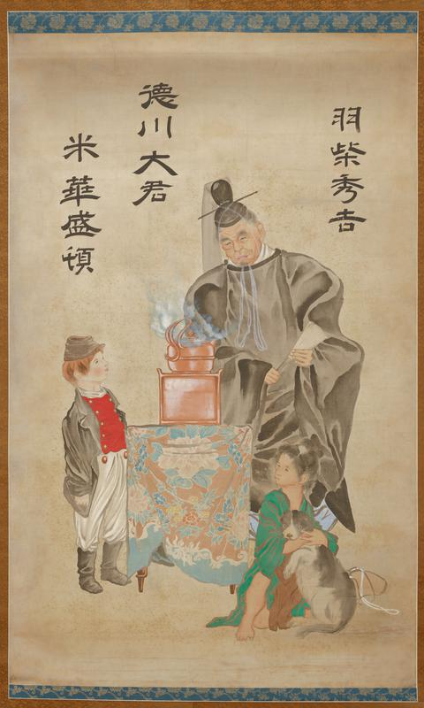 right scroll of a pair; three figures (from left): small standing European boy with red hair, wearing a grey military cap, baggy grey jacket, red vest with brass buttons and baggy white pants tucked into slouchy grey boots; standing elderly Asian man wearing a black robe and black hat, holding a white fan; steaming copper kettle on a square brazier resting on a table covered with a flowered cloth in front of and to left of man; Asian child with scruffy black hair wearing a brown and green robe, seated on floor, hugging a frightened-looking black and white dog