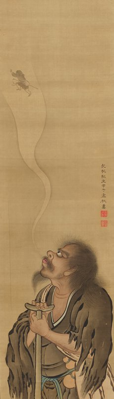 smiling, round-bellied man holds a white lizard on his shoulders; the lizard's neck cranes upward to catch a whiff of the swirling smoke stream above him