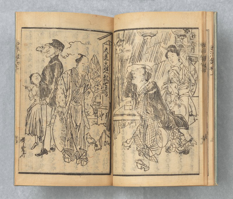 comic books depicting changes after foreigners entered Japan; mostly text: small images of Japanese men shielding themselves from the rain; storm clouds; bay hales; Western ship; magic lantern