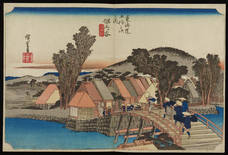 bridge at R with travelers heading toward village; low mountain at R; trees