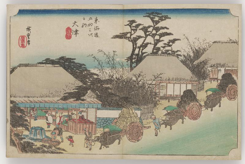 line of three oxen pull large loads diagonally down the road past three buildings with thatched roofs; building at L has partitions with benches and patrons; child approaches a figure sorting objects in baskets next to fountain at L