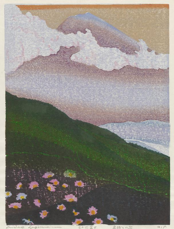 slightly abstracted image; purple Mt. Fuji in background with horizontal pinkish-blue cloud; green rolling hills in middle ground; pink flowers with orange centers in LLC