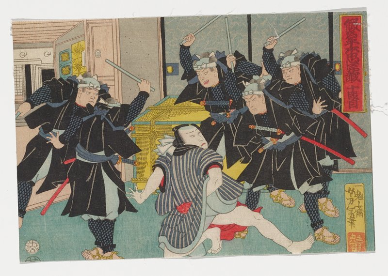 partially kneeling man in foreground with bare legs, PL hand behind his back hidden by hem of his short grey and blue striped kimono with light blue trim and lining; five men wearing black threatening kneeling man with short blue sticks; interior scene with yellow chest in middle ground at center