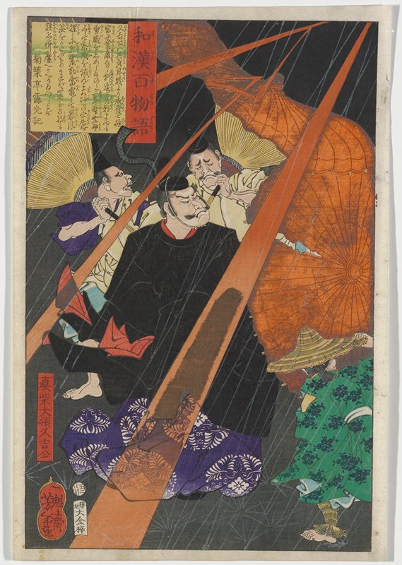 four figures in the rain at night; central figure wearing a black robe over a purple robe with large white floral medallions and small black hat, accompanied by two figures behind him, each carrying large orange umbrellas and wearing yellow robes; small figure in LRC seen from back, wearing a wide-brimmed straw hat and a green kimono with blue flowers; orange rays extending down from URC to LRC
