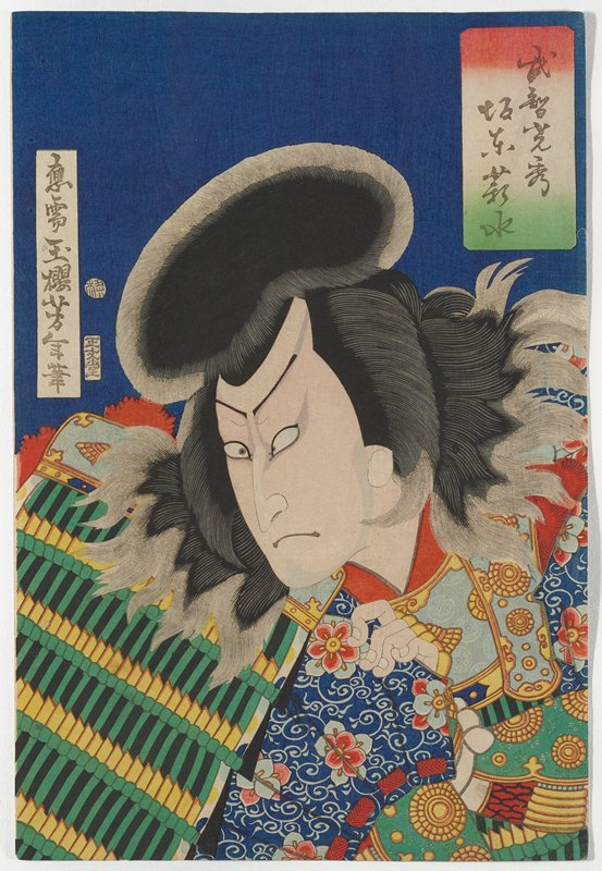 portrait of a cross-eyed man wearing black, yellow and green armor and brightly-patterned garments including blue garment with pink, light blue and yellow flowers; blue ground
