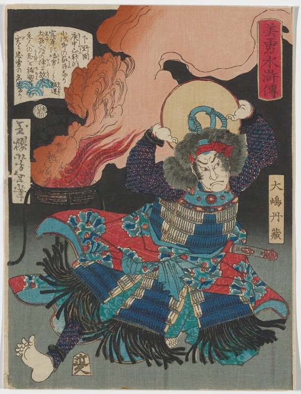 man kneeling on PL knee, with PR leg outstretched to side, holding a gold disc behind his head with both hands; man wears red headband and blue and white armor with black fringe at bottom, with a garment with large blue flowers of red ground tired around his waist; clouds of salmon colored smoke coming from black braiser at left behind man