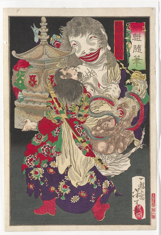 one sheet; man seen from back wearing kimonos with floral designs with red and purple backgrounds, carrying a grey pagoda with red characters; man has long hair, thick eyebrows, thick sideburns and beard, with his face in profile from PR; various gruesome demons behind man including large white face with wide mouth at top center, with a face on its chest, screaming hairy torso with snakes and blue and green demon faces