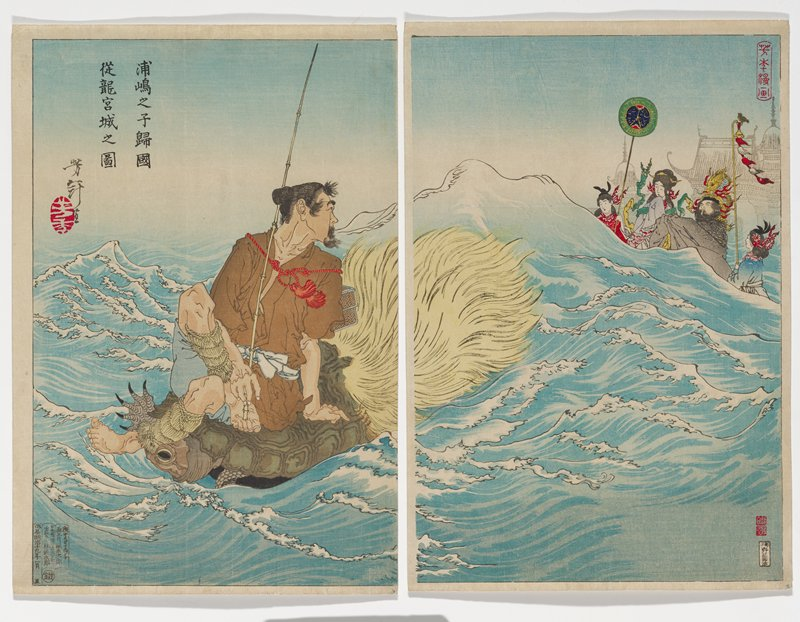two separate sheets; man riding through waves on the back of a sea turtle; man wears brown tunic and blue pants, with straw leg coverings, and holds a thin bamboo staff in his PR hand; man looks over his shoulder at a man with a small dragon on his head and a woman, accompanied by two other women with decorative objects on poles, in URQ