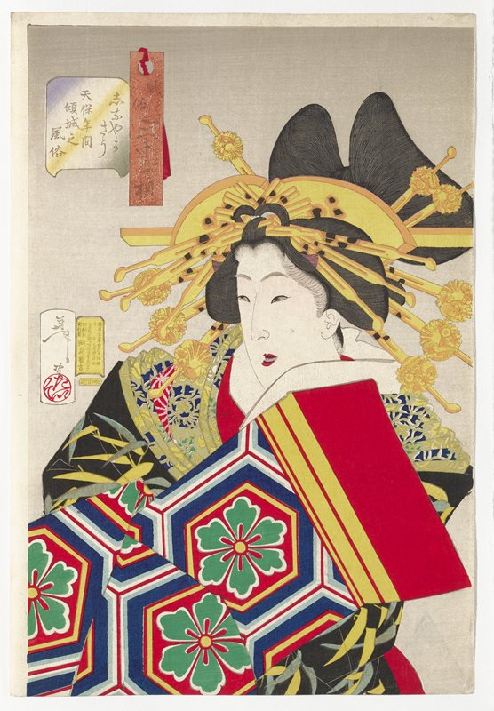 woman slightly turned to PR, with elaborate gold hair ornaments with floral motifs, wearing kimono with bold patterns, with bold red and yellow stripes on PL shoulder, bold hexagon and flower pattern in green, white, yellow, red and blue, and black with yellow and blue bamboo leaves on PR shoulder