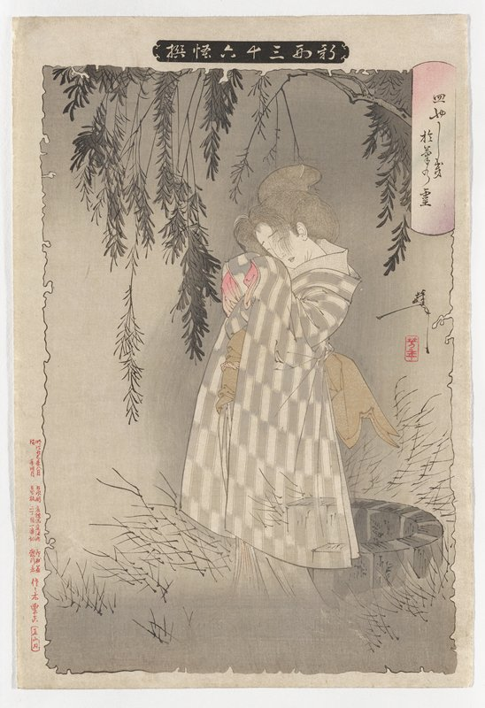 standing woman with her head bent, with her hands beneath her sleeves drawn up to her face; woman wears kimono with grey and white checks and pink lining, and brown obi; grey and black branches and leaves above woman; semicircle of bricks behind her on ground