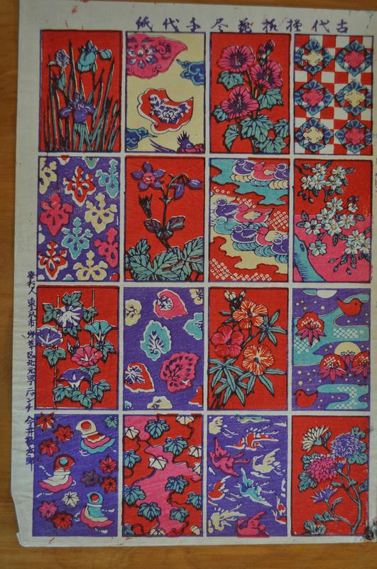 4 x 4 grid of bird and floral designs in pruple, pink, red, green, and yellow