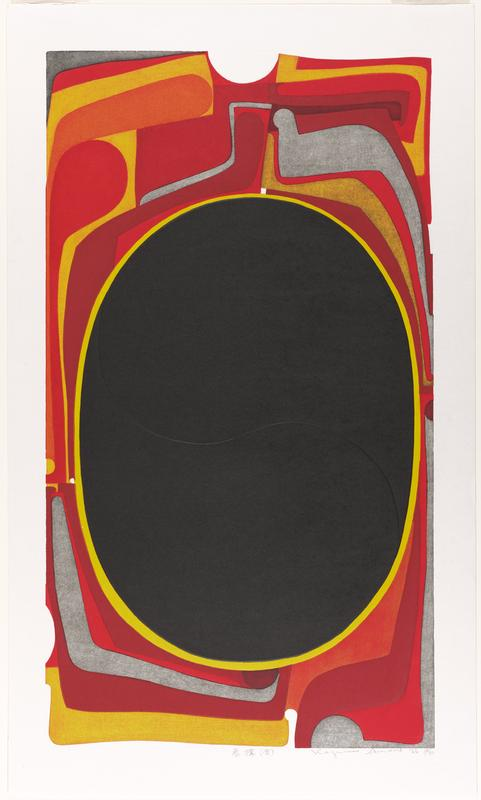red, black, grey, and yellow abstracted image; overall image is rectangular; large black oval in the center