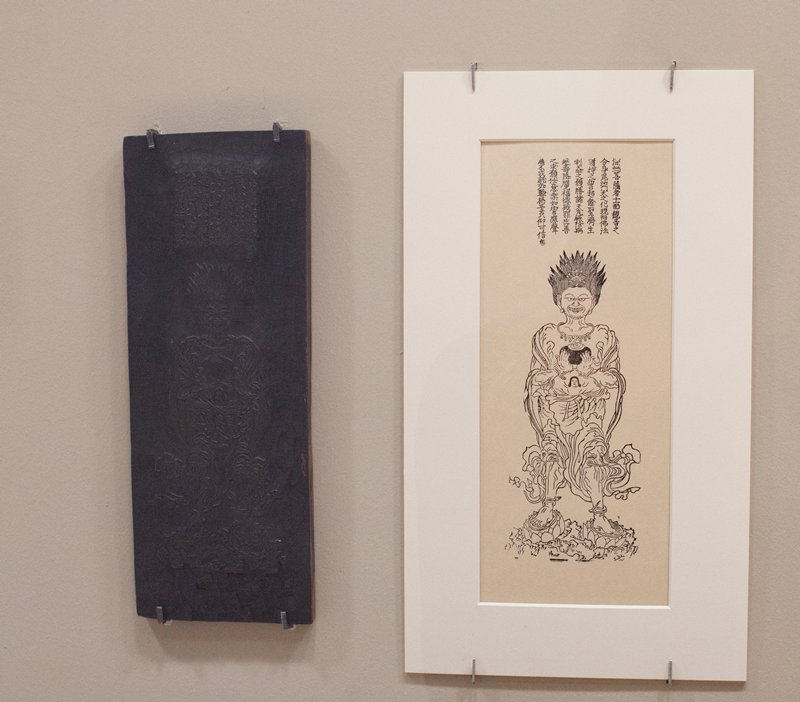 Woodblock, carved wood, used for printing paper amulets depicting the Bishamonten, God of Good Luck