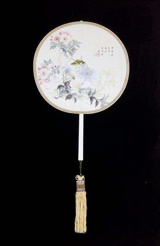 Round silk fan, landscape design. (Red silk box.) Ivory handle.