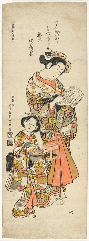 Left panel of habahiro